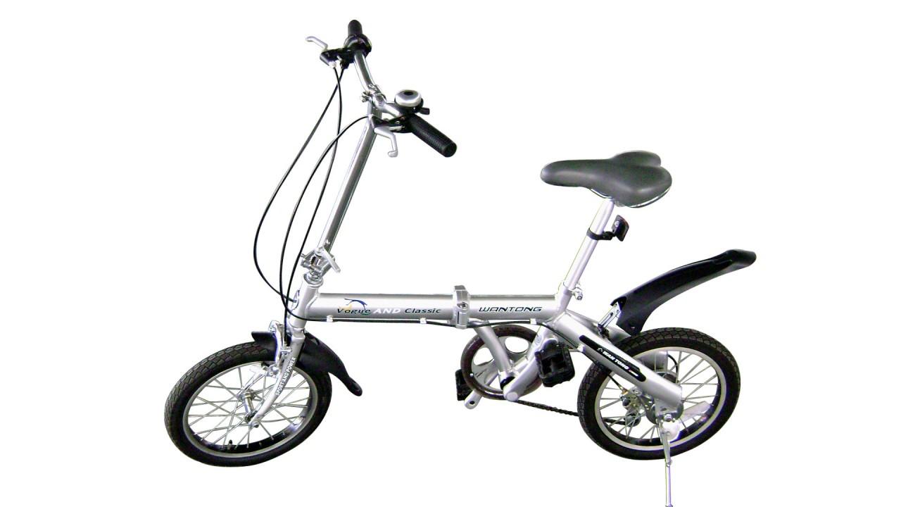 folding bike hd wallpaper
