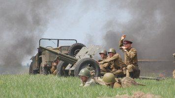 war-cannon