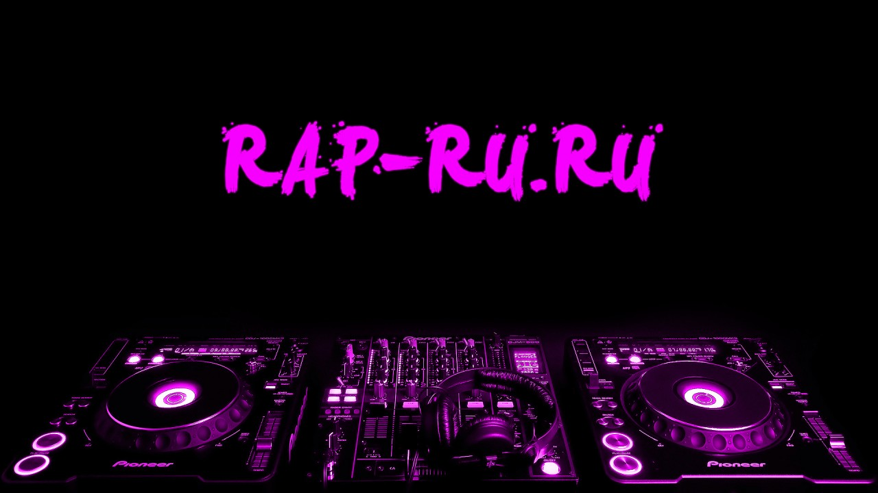 hd wallpaper rap ru dj rap rus